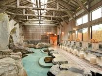 *石庭風呂/昏々と湧き出る源泉は98℃の弱塩泉。優しい湯触りに心癒されるひと時を。