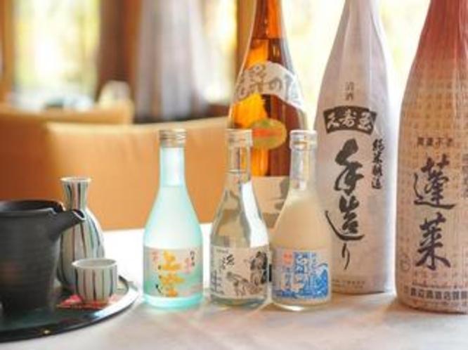 飛騨の地酒イメージ