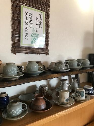 朝食時にコーヒーをお好きなカップでいかがですか