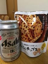 ビールがおいしい素泊まりプラン(れんこんチップス付)