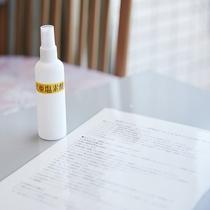 【その他】お客様に安心してご滞在いただけるよう、新型コロナウイルス感染防止の取り組みを行っております