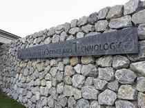私立沖縄科学技術大学院大学まで6分