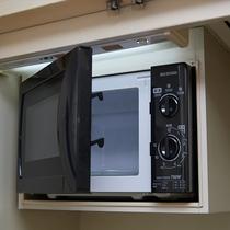 【客室一例】電子レンジをお部屋にご用意しております