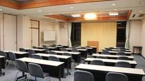 *【会議室(竹生島)】当館には3種類の会議室がございます。人数・用途に応じて事前に御予約下さいませ。