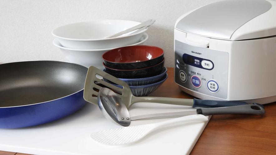 ●貸出用調理器具●