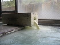 白濁の天然硫黄泉