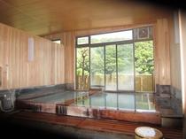 開放的なお風呂