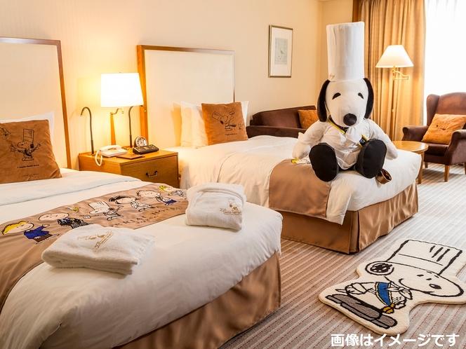 宿泊プラン「Grand Chef SNOOPY」限定のお部屋 ※イメージ