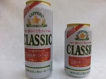 サッポロクラシック '10富良野VINTAGE