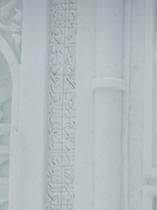 大雪像「タージ・マハル」のズーム写真