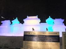 大氷像「故宮博物院」at夜