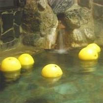晩白柚のお風呂
