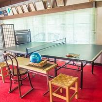 *【卓球台】温泉旅館といえば、卓球!盛り上がること間違いなしです♪