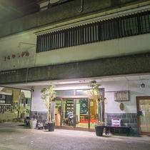 *【外観/夜】日奈久駅より徒歩10分、お車で3分の位置にあり、アクセスが便利です。