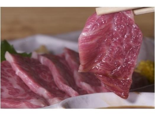 【大人の贅沢旅】◆特選和牛の陶板焼き&とろける馬刺を味わう◆