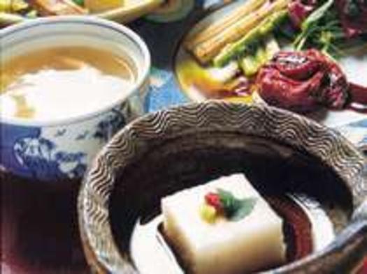 ★温泉は元気の源、明日の活力プラン★本格会席料理を部屋食でご堪能