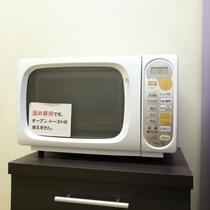 ◇電子レンジをベンダールームに設置しております