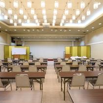 ◇コンベンションホール 会議・法事などに