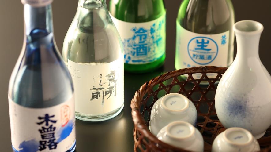 ◇地酒 冷酒 米処長野県が誇る名酒の数々をご賞味ください