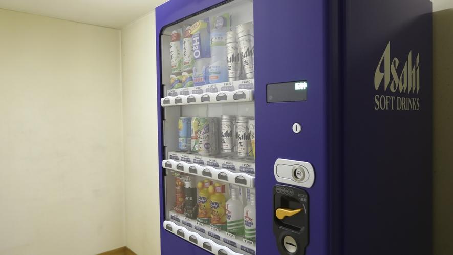 ◇ベンダールーム 自動販売機を設置しております