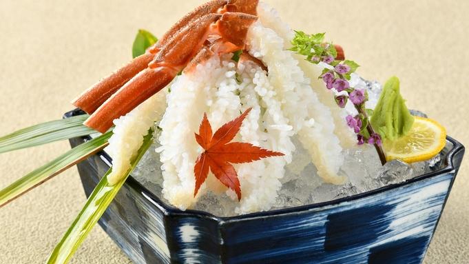 【加能ガニ2人で一杯】石川県産タグ付ブランド活蟹を3種の調理法で。地元のいいものを、少しずつ、上品に