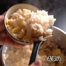 竹田板長の春のとっておき料理!たけのこ釜飯!!