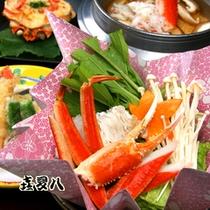 アツアツ蟹鍋