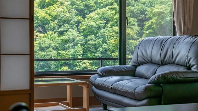 【ゆったり客室OR二間確約】ゆったり使える広めのお部屋確約<最大8名様まで>女子旅男子旅・三世代旅行