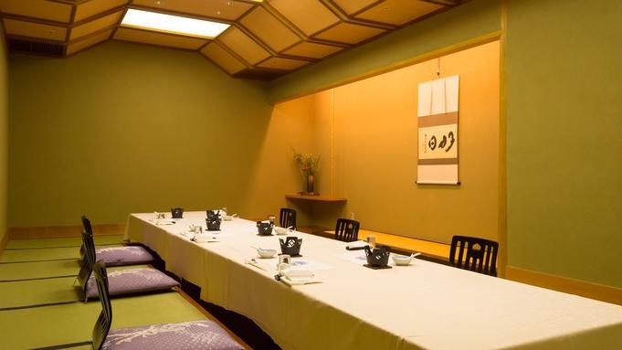 【個室の食事処確約】お食事のひと時をごゆっくり個室で