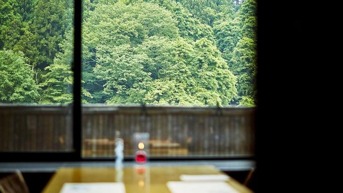 【お部屋で新緑スパークリングワイン】庭園を眺める春の旅〜貸切風呂半額特典◎リラックスステイ