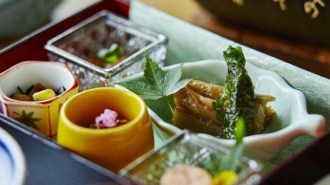 【1泊朝食プラン】旅館の美味しい朝ごはん〜湯葉こんにゃくに温野菜〇優しいお味の和朝食