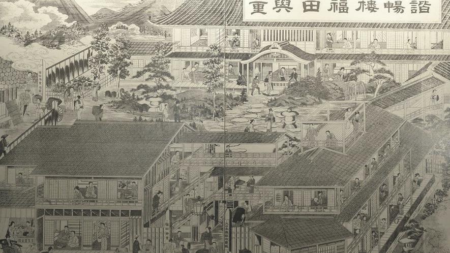 創業400年。伊香保の歴史と共に歩む当館。