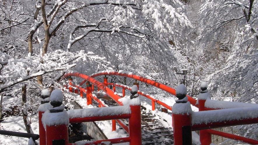冬の河鹿橋。雪景色と朱色の橋のコントラストが綺麗