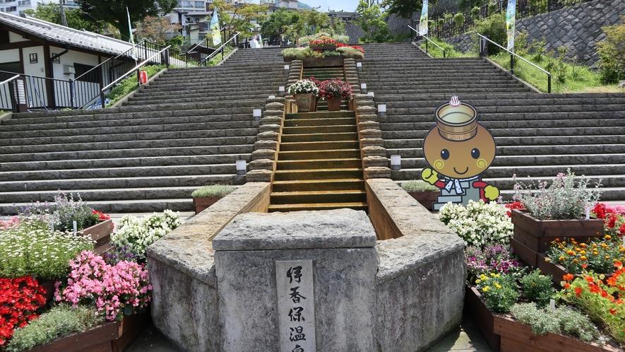 伊香保石段街の入口