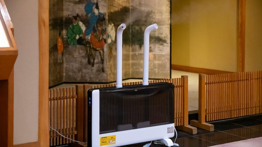 館内では、空間除菌を行っております。