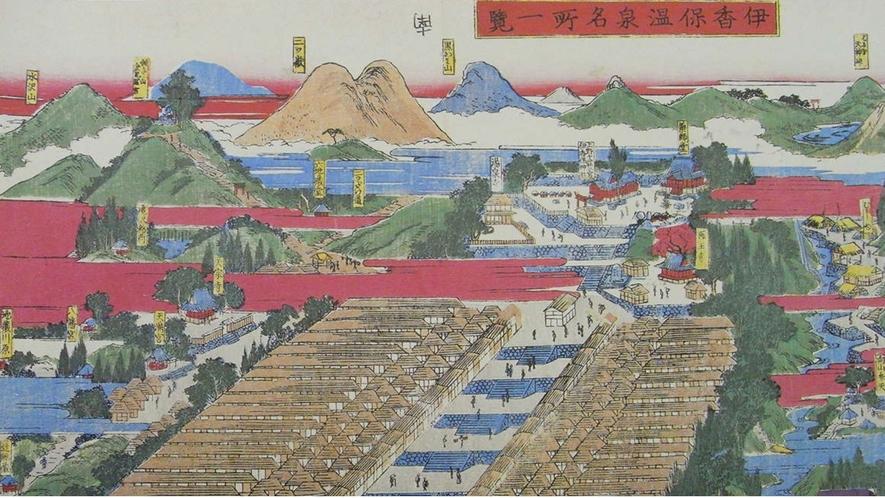 石段街錦絵