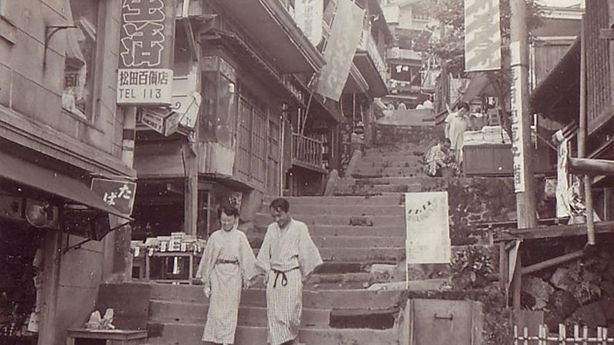 昭和時代の石段街
