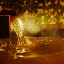 伊香保の良質な湯をお愉しみください