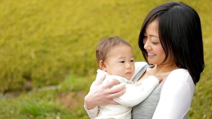 ■ファミリー■パパママに嬉しい!お子様温泉デビューの旅<赤ちゃん無料>