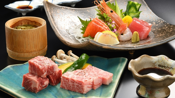 ■美味少量■ご夕食は量より質重視の全8品を会席スタイルで!<平日3組限定>