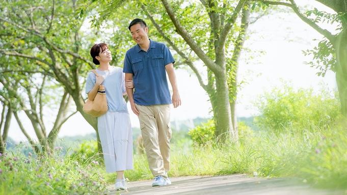 ■ご夫婦・カップル■一流の田舎でふたり水入らずな癒し旅<2名様限定>【巡るたび、出会う旅。東北】