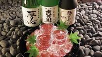 【大吟醸利き酒セット】