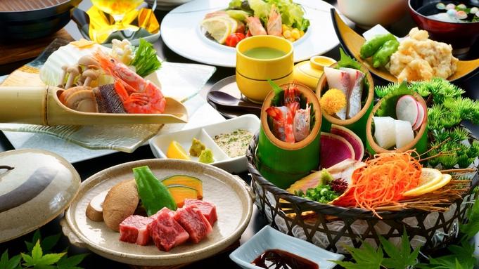 【お日にち限定!】1泊2食で8,800円〜価格を抑えたお手軽会席「umi」☆★☆