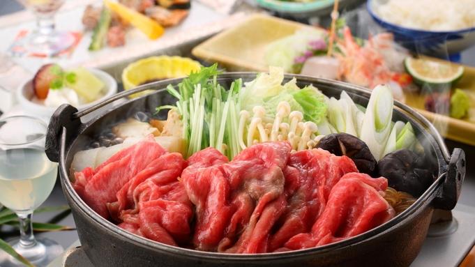 ★ボリューム満点★国産和牛たっぷりのすき焼き会席「hana」プラン !