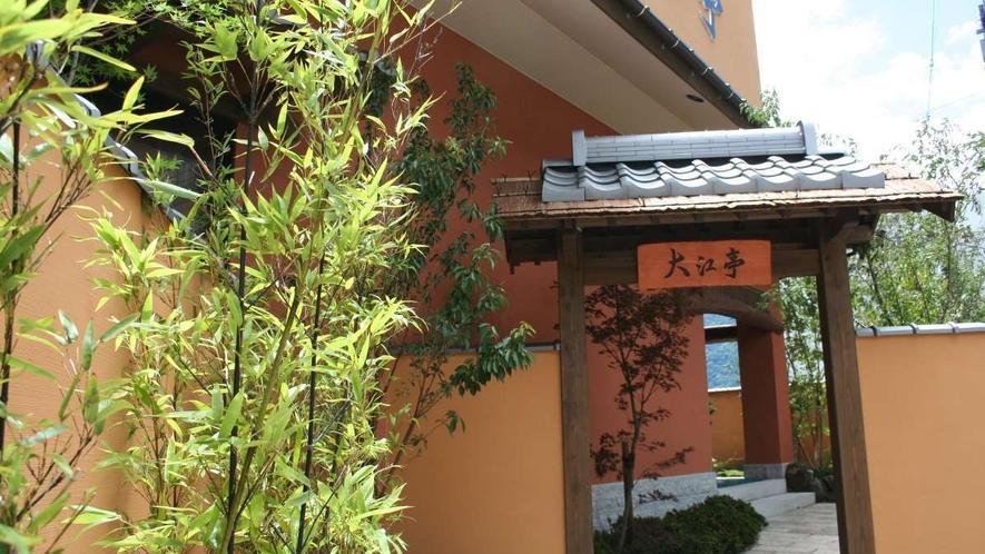 姉妹宿 シーサイドホテル美松 大江亭(当館か徒歩1分)