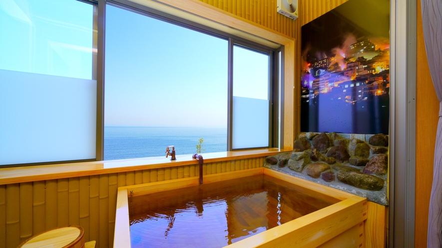 【半露天付客室】海が見える和洋室<ツイン・セミダブルベット>