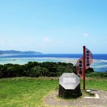 あやまる岬(奄美観光協会提供画像)