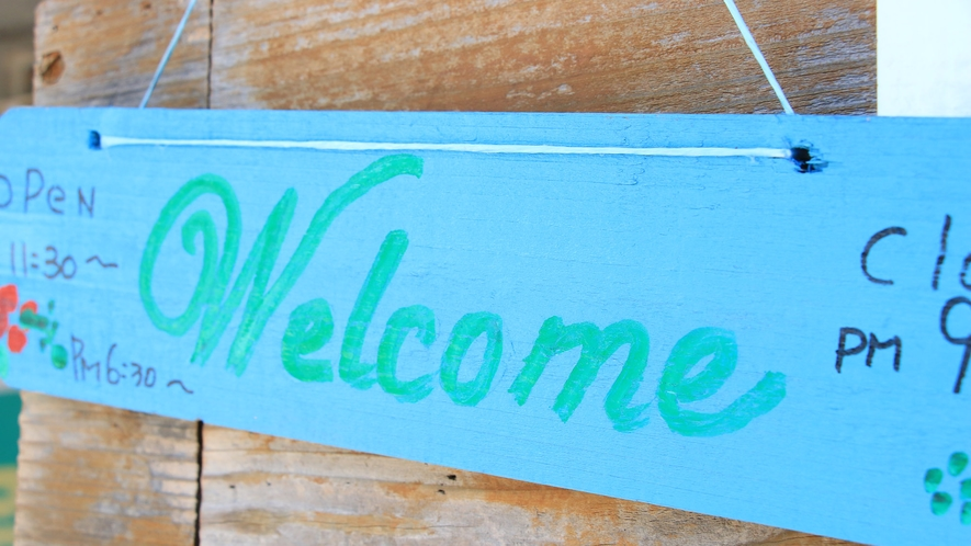 welcome★