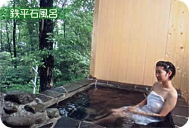 貸しきり風呂2