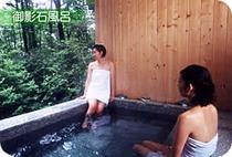 貸しきり風呂1